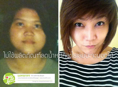 Phueng-Before-After02