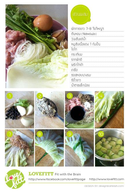 veggie-puff ingredient
