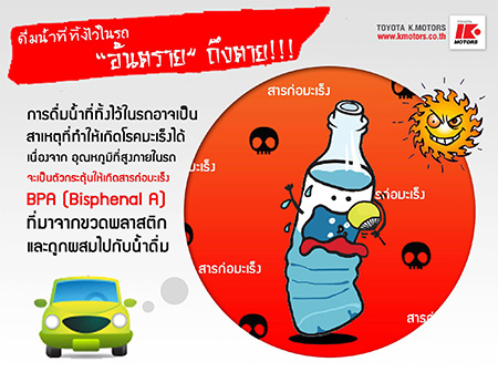 warning water