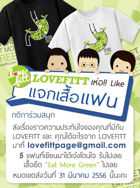 10000like-fan