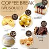 coffee-shop-snack