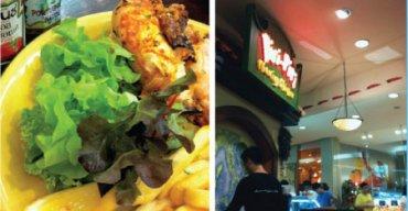 """ลดพุงชวนชิม """"ไก่ย่าง Piri Piri Flaming Chicken""""เผ็ดจัดจ้านสไตล์อินโดนีเซีย"""