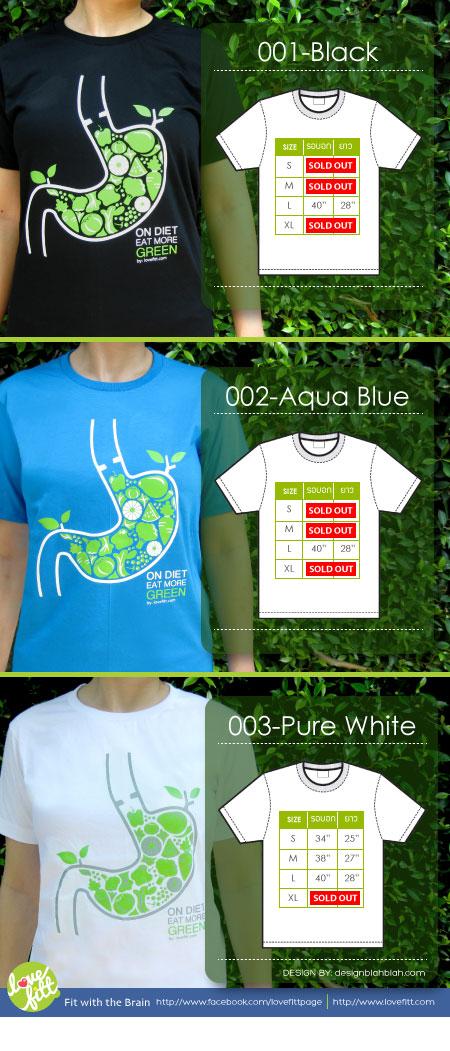 """เปิดขาย เสื้อยืด T-Shirt """"On Diet Eat More Green"""""""