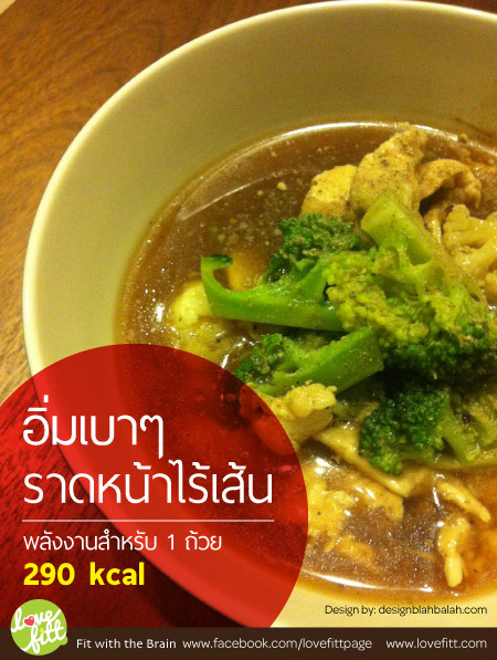 chunky-soup