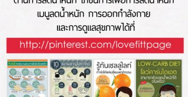 LOVEFITT On Pinterest