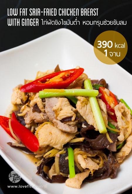 diet-0006