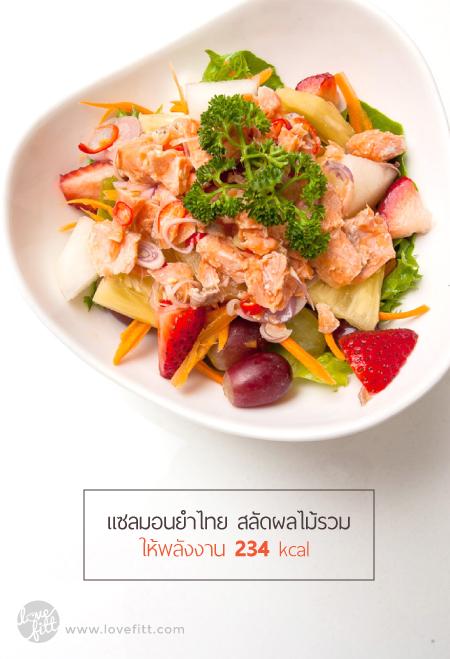 diet-0009