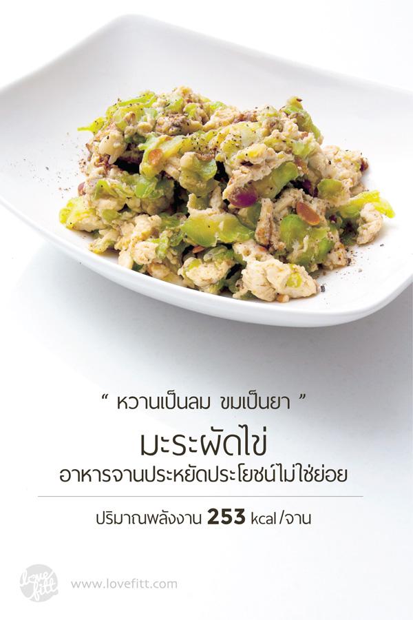 diet-0018