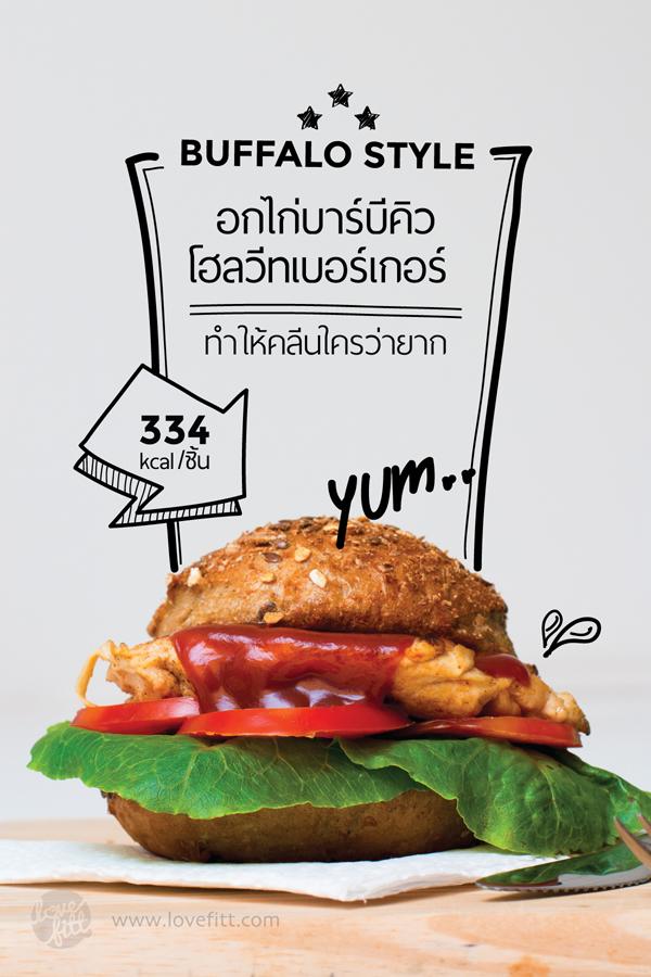 diet-0019