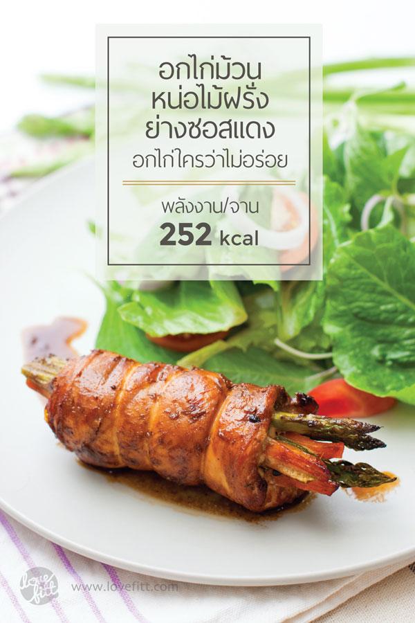 diet-0020