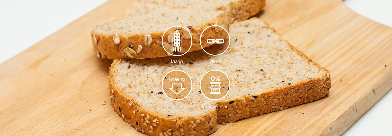 จุดเด้น ขนมปังโฮลวีท Cubic