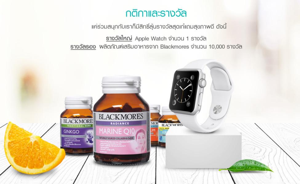 blackmore-img-11