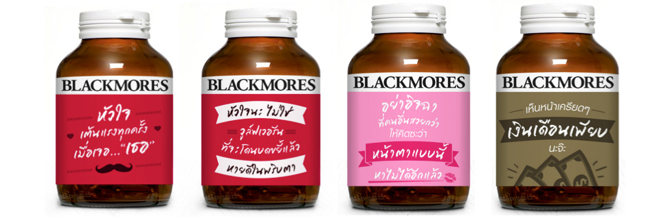 blackmore-img-3-6