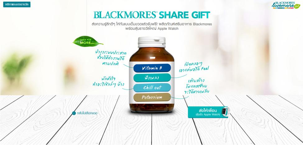 blackmore-img-7