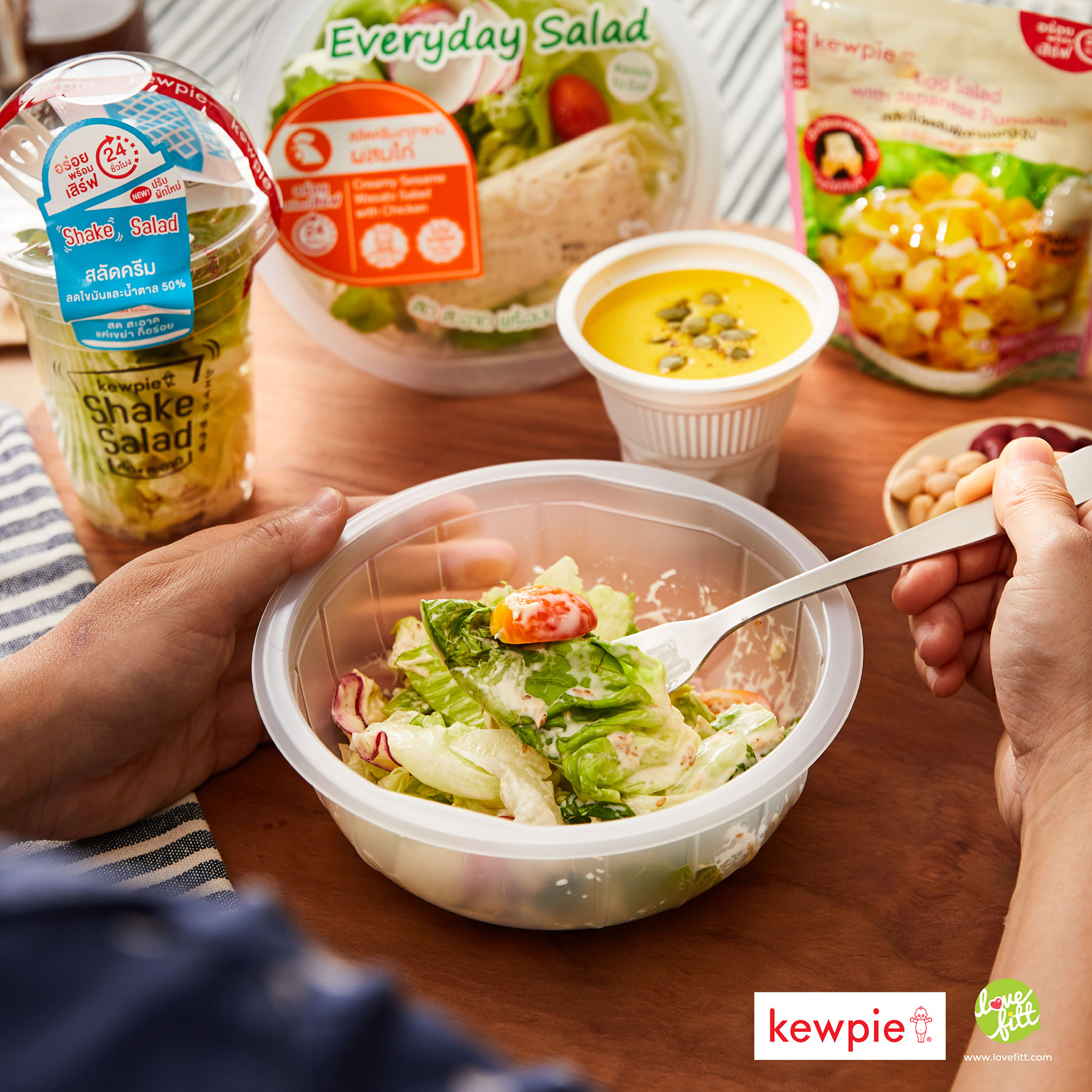 Kewpie คิวพี Everyday Salad น้ำสลัดรสซีซาร์ผสมทูน่า